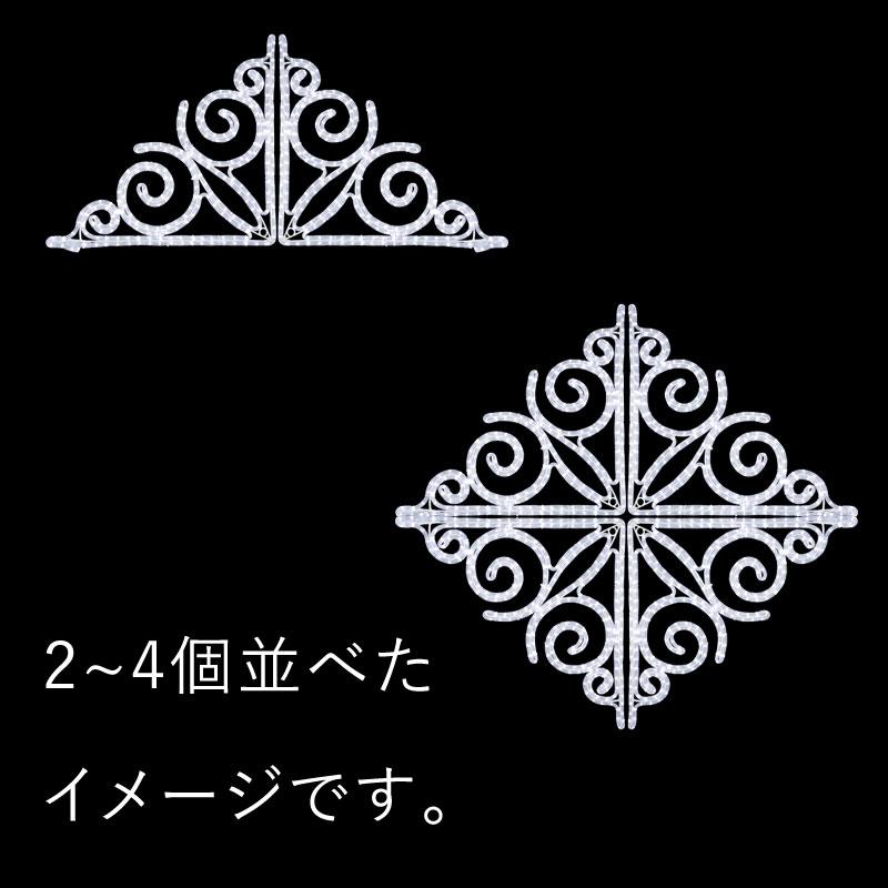 【メーカー直送・代金引換不可】RLプロフェッショナルLED 2芯 2Dモチーフ アングル