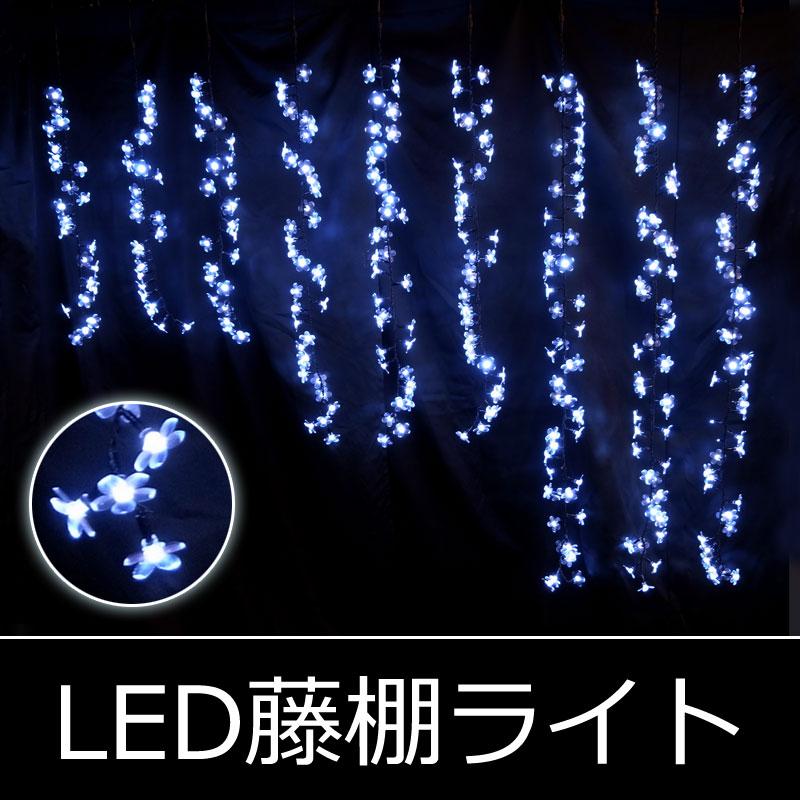 LED藤棚ライト 電源部別売り
