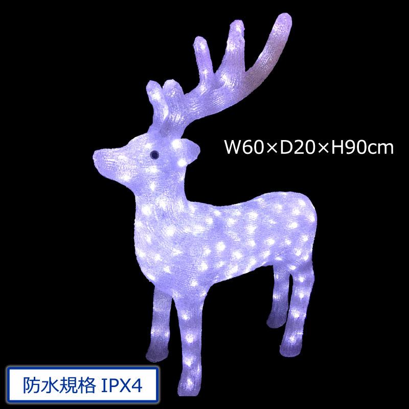 【メーカー直送・代金引換不可】LEDアクリルモチーフ スタンドトナカイ90
