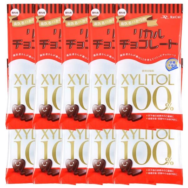 【送料無料】歯医者さんからのリカルチョコレート 10袋(60g/袋)