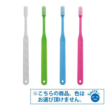 オルソ U / Mふつう 50本入【Ciメディカル 歯ブラシ】