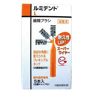 ルミデント歯間ブラシ L/オレンジ