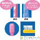 Ci なまえ 歯ブラシ 502 Mふつう 30本入【Ciメディカル 歯ブラシ】
