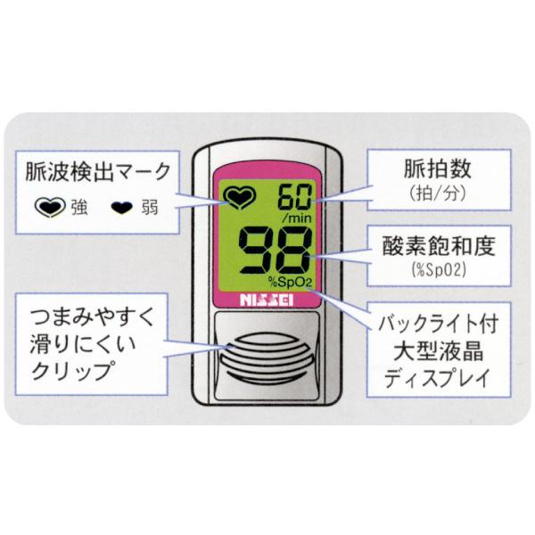 【送料無料】パルスフィット BO-600 ブルー