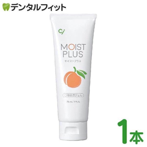 Ci モイストプラス 口腔保湿ジェル 1本(60g)