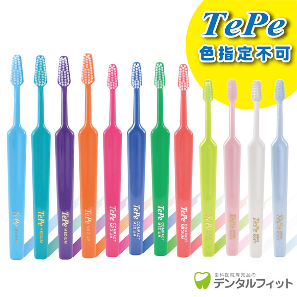 Tepe テペ セレクトコンパクト /  コンパクトソフト( やわらかめ)  / 5本入り 【17216】