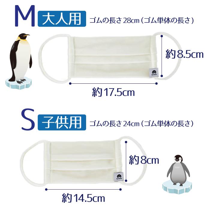会社 株式 小松 マスク マテーレ