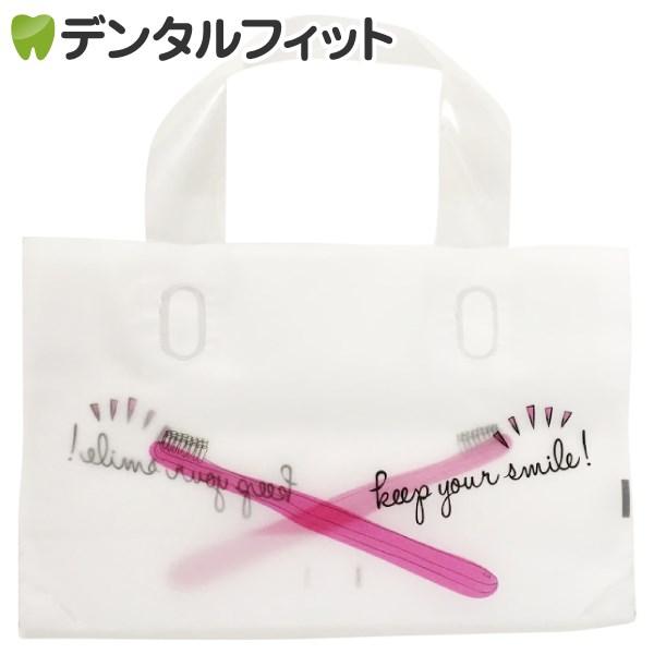 【メール便で送料無料】スマイルバッグ (マチ付き) 10枚セット【ギフトやプレゼントにおすすめの手提げバッグ】(メール便2点まで)