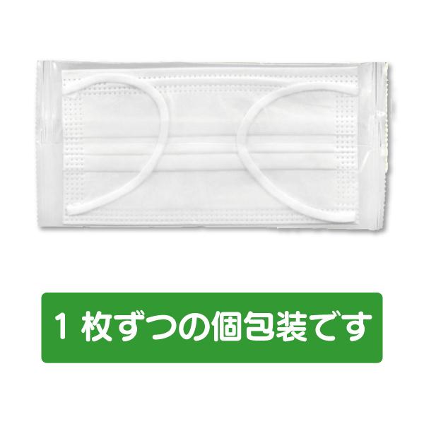 マスク 個包装 50枚 子供 大人 使い捨て3層 不織布マスク(FACE MASK) 小さめ メルトブロー こども用・大人用が選べる 不織布 不織布マスク
