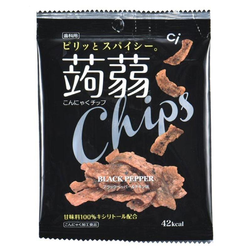 【歯科用】こんにゃくチップ ブラックペッパー&チキン味 1袋(15g) 甘味料キシリトール100% (こんにゃく麺好きな方にもおすすめ!)