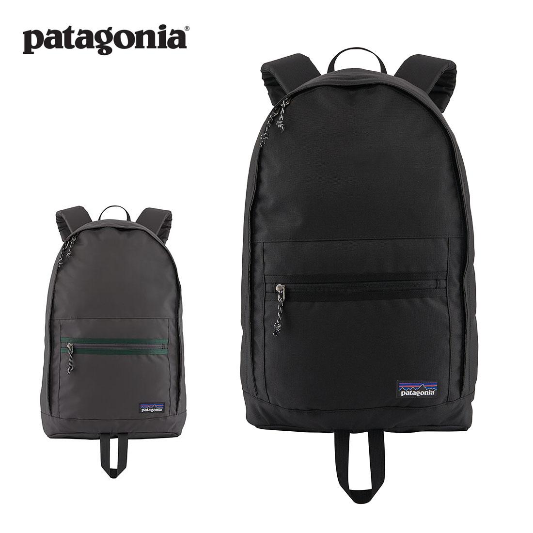 Patagonia パタゴニア  Arbor Daypack 20L アーバー・デイパック(20L)リュックサック メール便不可 48016【送料無料】
