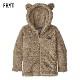 パタゴニア Patagonia Baby Furry Friends Hoody (18M 2T 3T 4T 5T)ベビー・ファーリー・フレンズ・フーディ ジップアップフリースパーカー 61155【メール便不可】