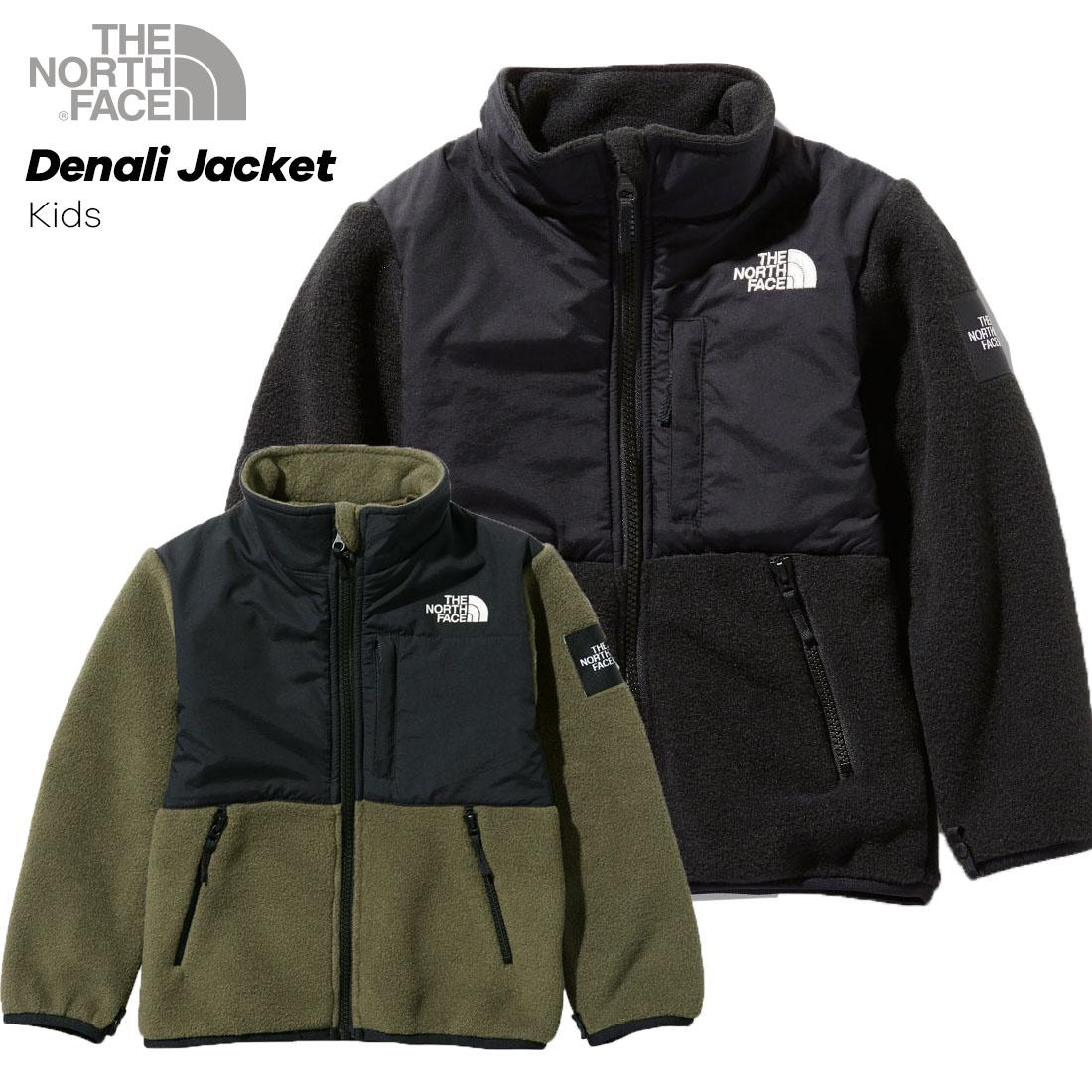 ノースフェイス キッズ アウター【送料無料】Denali Jacket(150cm)デナリジャケット アウター メール便不可