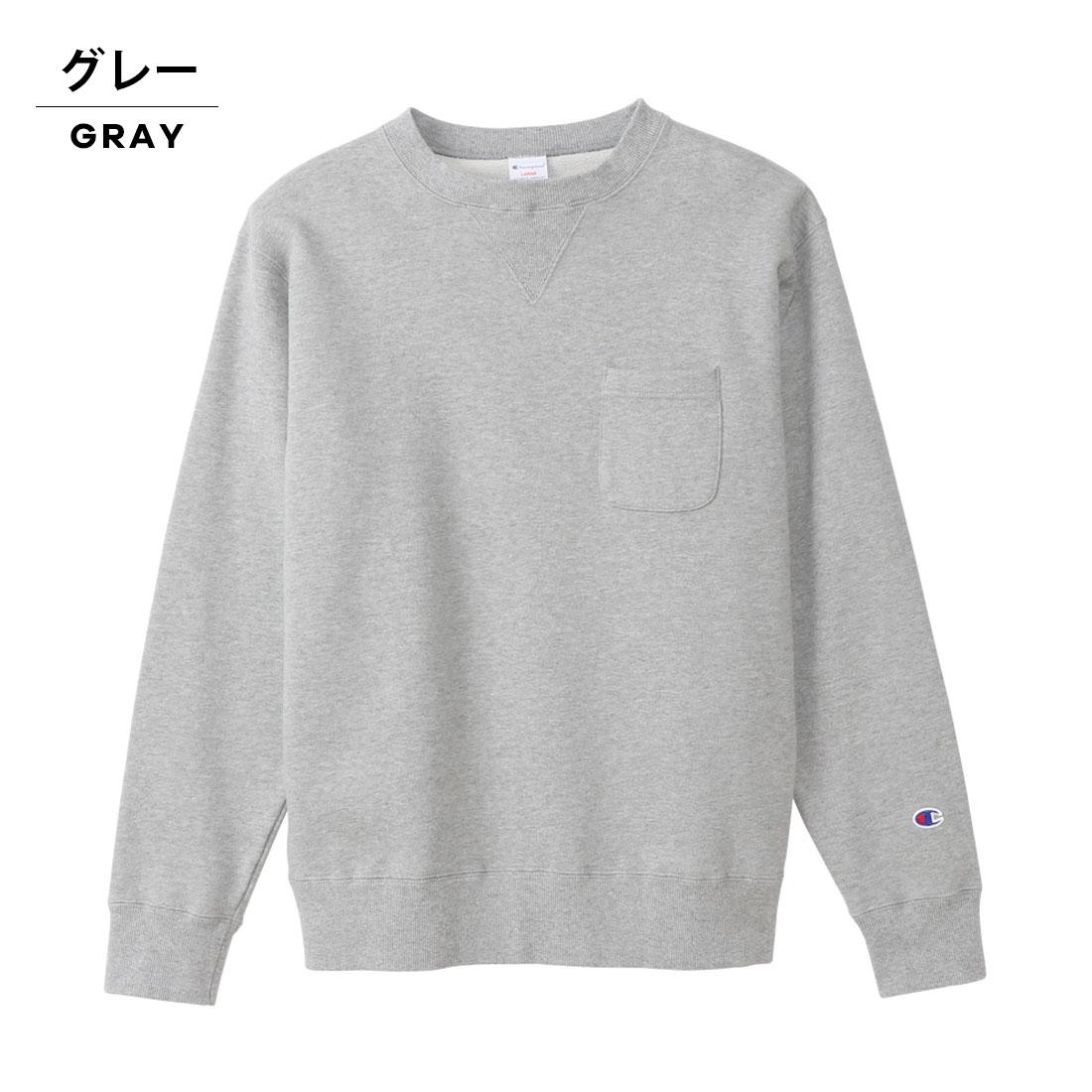 Champion チャンピオン 【送料無料】 クルーネックポケットスウェットシャツ(L XL) トレーナー ユニセックス メール便不可
