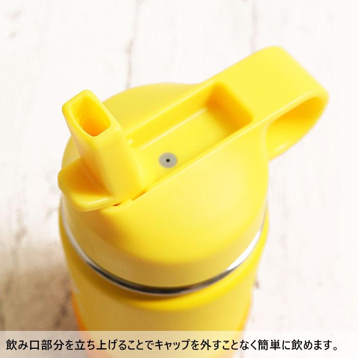 ハワイで人気のHydro Flask[ハイドロフラスク]が日本上陸!12oz Wide Mouth KIDS ステンレスボトル(354ml)メール便不可