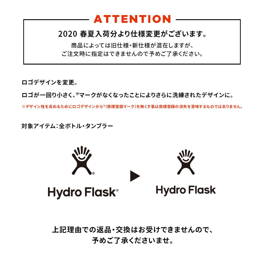 Hydro Flask[ハイドロフラスク]18oz Standard Mouth ステンレスボトル(532ml)メール便不可 5089013