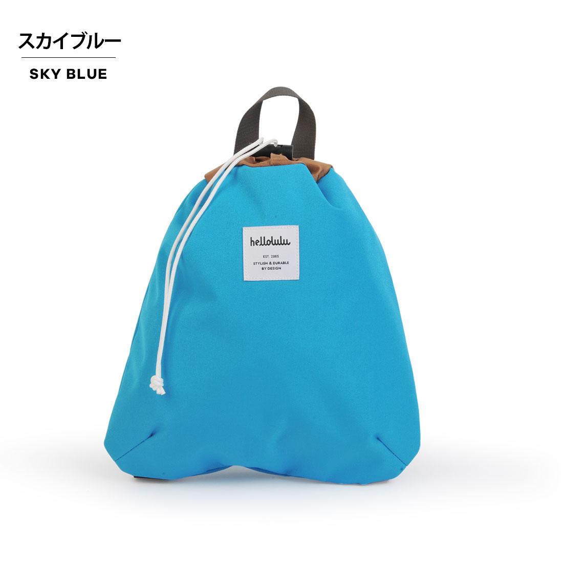 Hellolulu[ハロルル]Simple Day Pack PIPER (キッズ)デイバック【メール便可】リュック