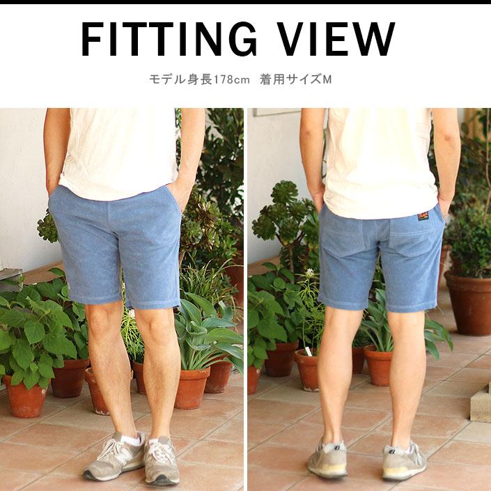 【送料無料】rough&swell ラフ&スウェル  Holiday Shorts(S M) メール便不可 RSM-18031