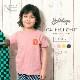 noa department store. Holidaysシリーズ CALIF BURGER Tシャツ(80cm 90cm 100cm 110cm 120cm 130cm 140cm 150cm)子供服 半袖 Tシャツ