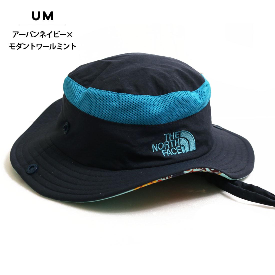 ノースフェイス THE NORTH FACE【送料無料】○新作○Kids' Novelty Sunsheild Hat(47-56cm)サンシェードハット キッズ 帽子 メール便可 NNJ01906