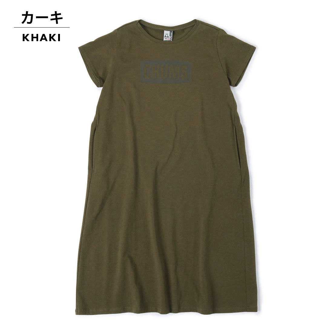 CHUMS チャムス【送料無料】 CHUMS Logo Dress レディース(WM WL)ワンピース【メール便不可】