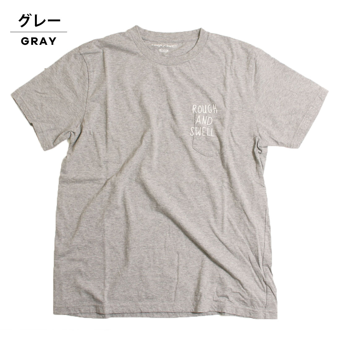 rough&swell ラフ&スウェル 【送料無料】 RS POCKET TEE(L)半袖Tシャツ メール便不可