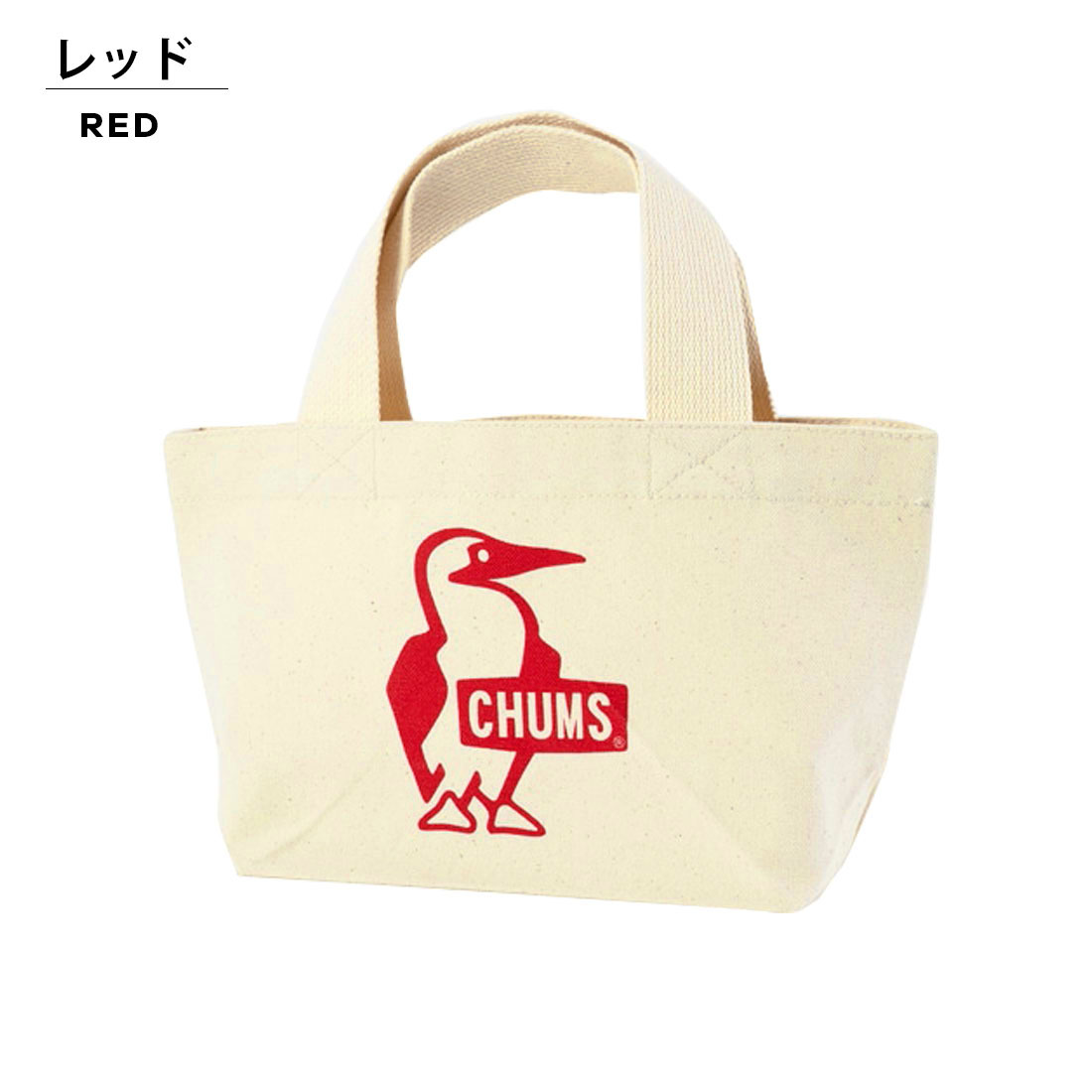 CHUMS チャムス Booby Mini Canvas Tote(F)キャンバス トートバッグ【メール便可】