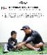 ピーナッツ 親子ペア お揃い スヌーピー CAロンT(80cm 90cm 100cm 110cm 120cm 130cm 140cm 150cm)長袖 子供服 ベビー キッズ ジュニア【メール便可】