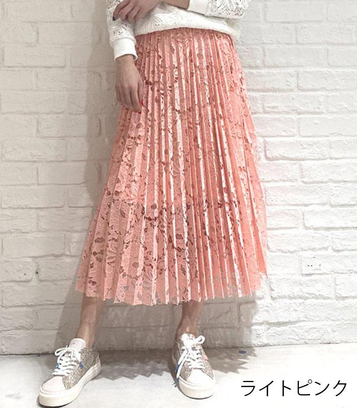 【Adonisis(アドニシス)】カラーレースプリーツスカート ★☆