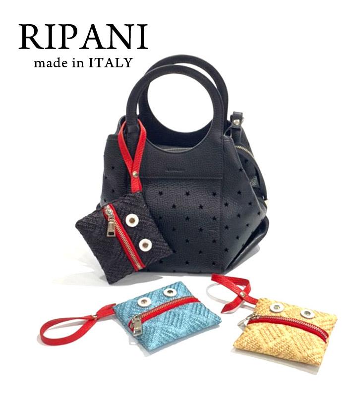 【RIPANI(リパーニ)】リッピ—バッグチャーム★☆
