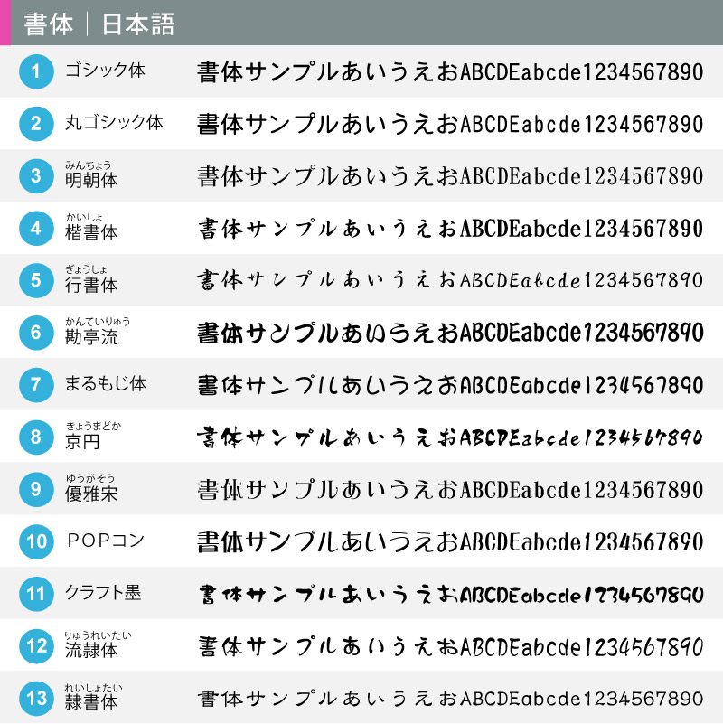 名入れメモ帳 ハンディメモ 60枚 (罫線あり)