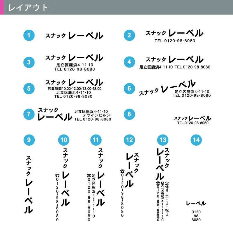 【販売終了】プライズライター 青 フルカラー印刷