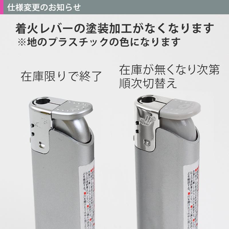 スムースメタリックライター 2組セット│名入れライター