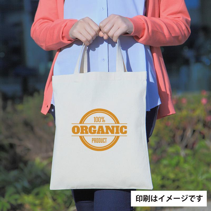 ライトキャンバスショッピングバッグ[B4程度/中厚手/マチ無し]│名入れエコバッグ