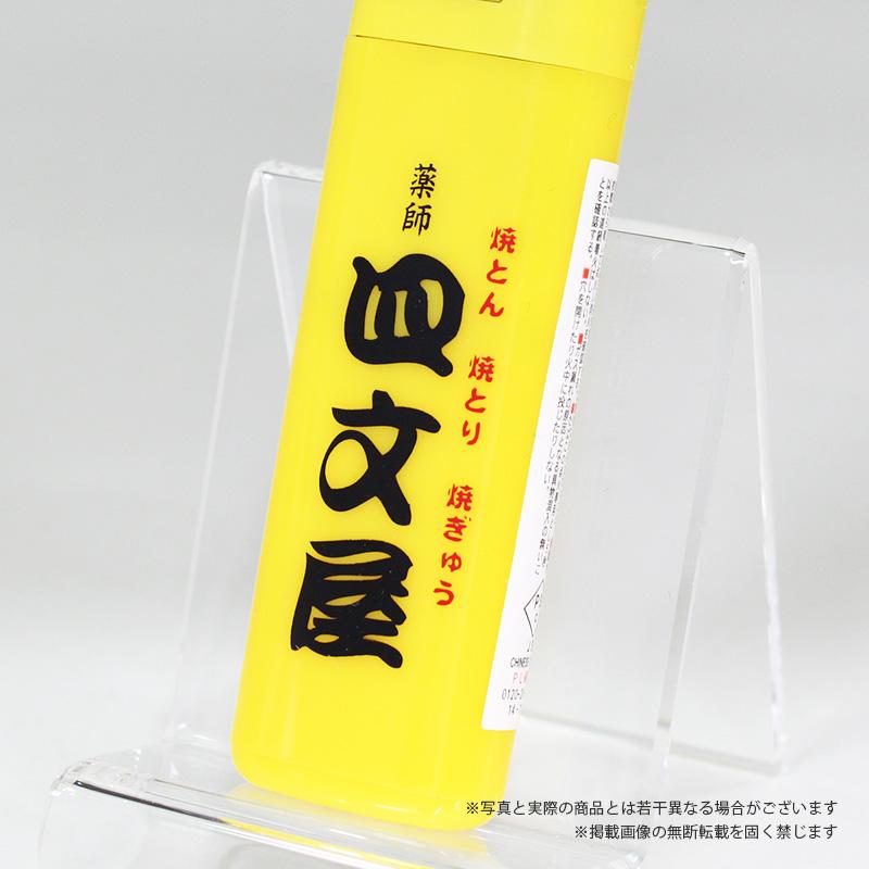 四文屋 様│フォードカラード 黄×黒・赤