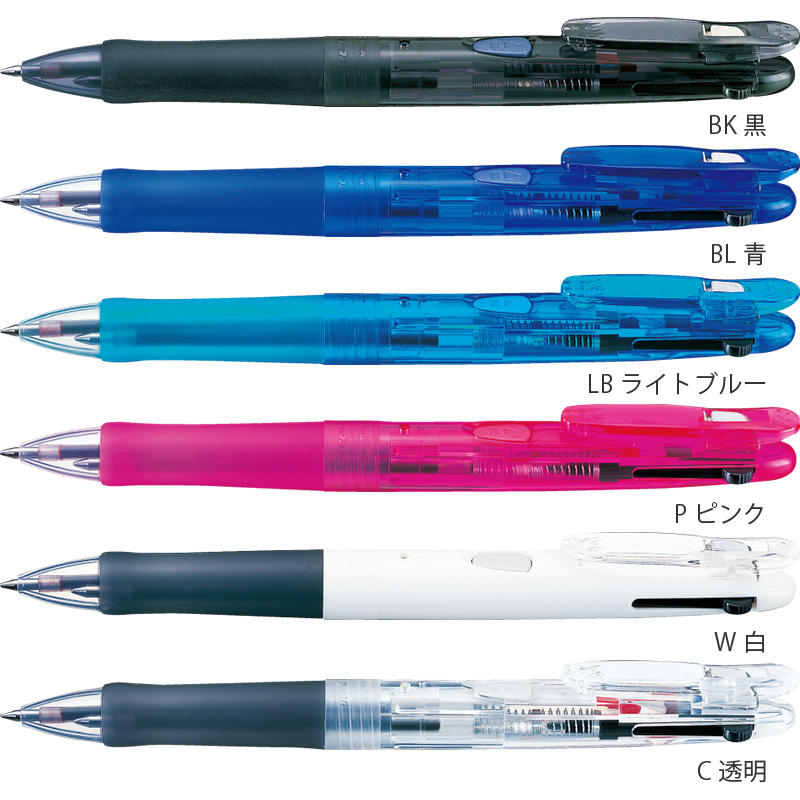 ゼブラ クリップオンG 3C 3色ボールペン│名入れボールペン