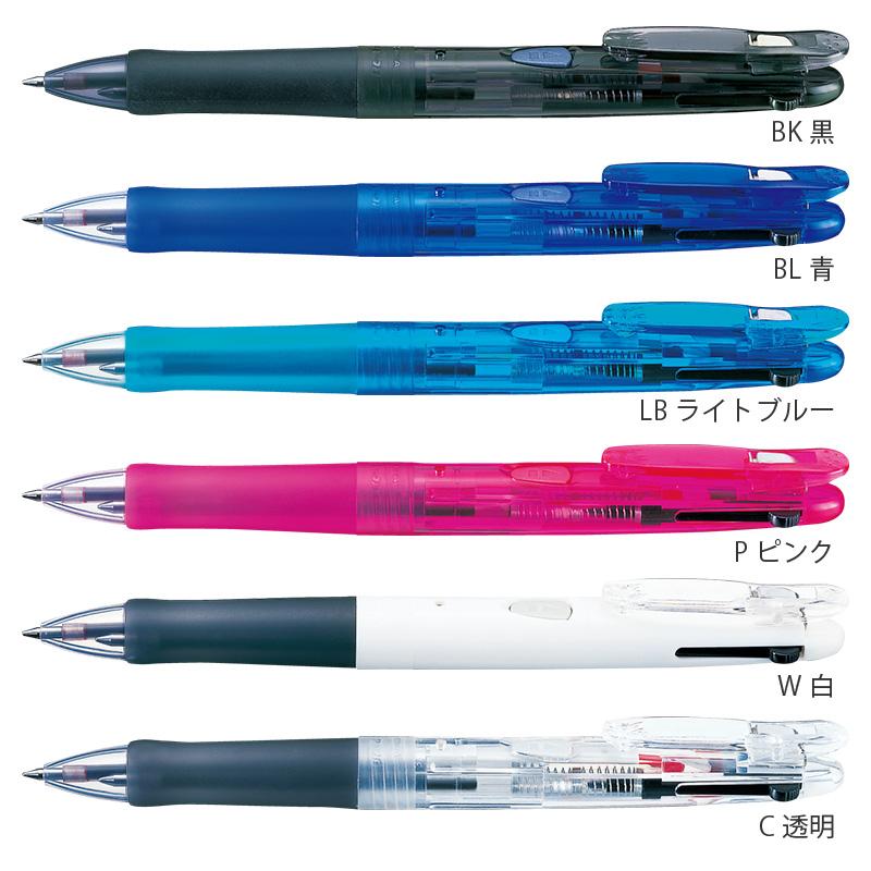ゼブラ クリップオンG 2C 2色ボールペン│名入れボールペン