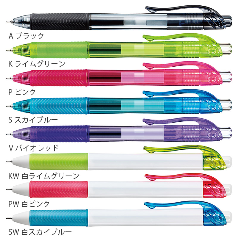 【白ピンクのみ】ぺんてる エナージェルエックスボールペン│名入れボールペン