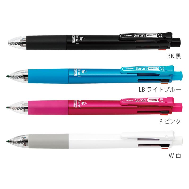 ゼブラ スラリマルチ 0.7 多機能ペン│名入れボールペン