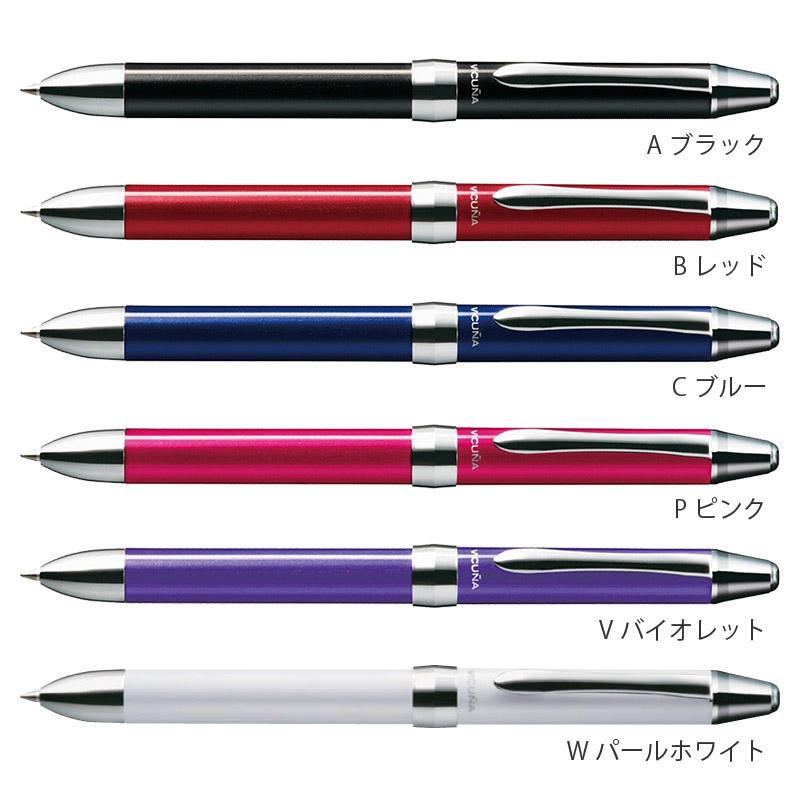 ぺんてる ビクーニャ EX1 多機能ペン│名入れボールペン