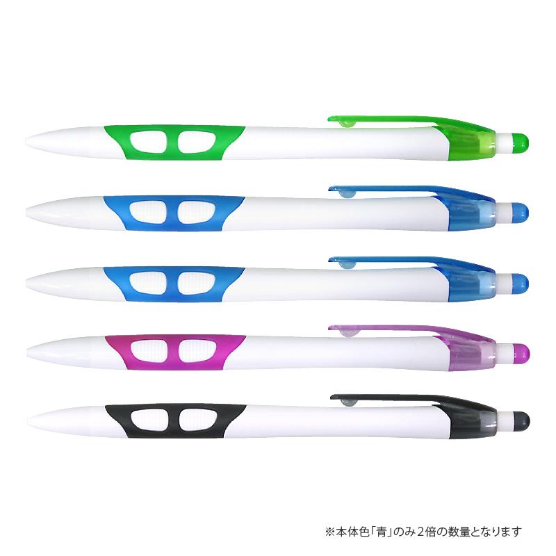 【販売終了】カドリーシャープペン│名入れシャープペン