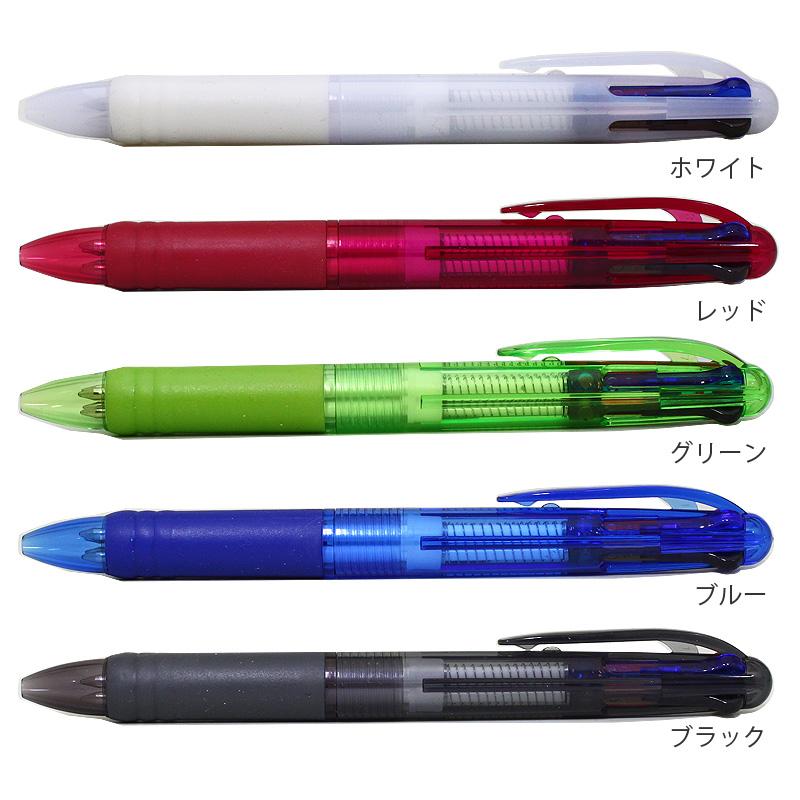 3色プラスワン 3色ボールペン│名入れ無し 無地販売