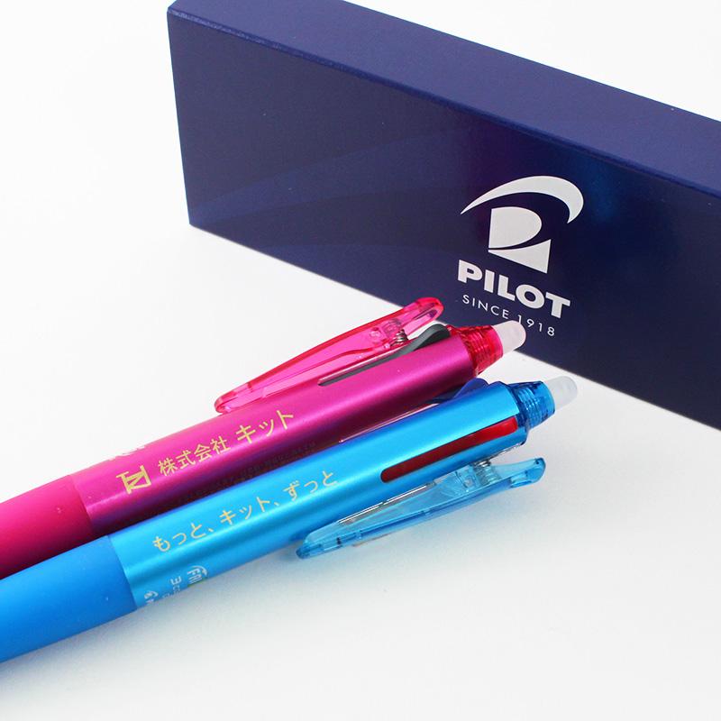 【販売終了】パイロット フリクションボール3 3色ボールペン│名入れボールペン
