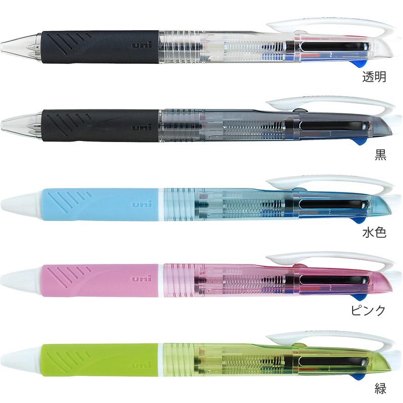 三菱ユニ ジェットストリーム 3色ボールペン 0.7│名入れボールペン