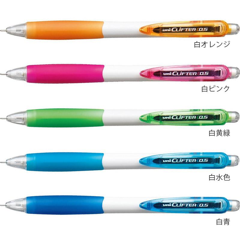 三菱ユニ クリフター シャープペン 白軸│名入れシャープペン