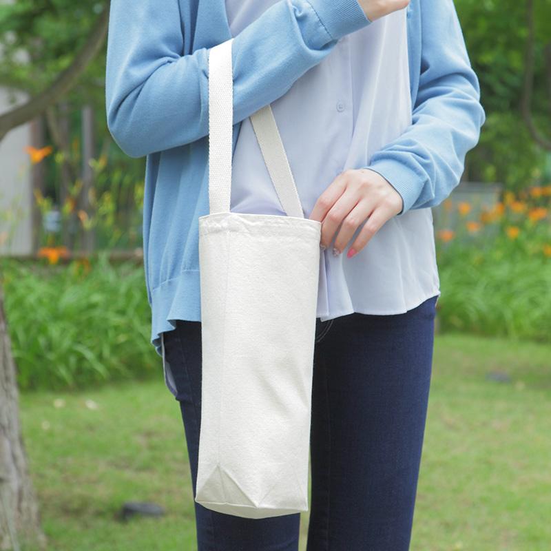 キャンバスボトルバッグ[B5程度/厚手/底マチ]│名入れエコバッグ
