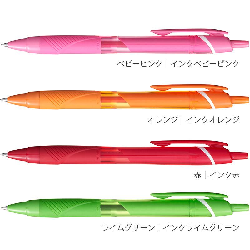 三菱ユニ ジェットストリーム カラーインク 0.7 【セール&多色印刷割引】│名入れボールペン