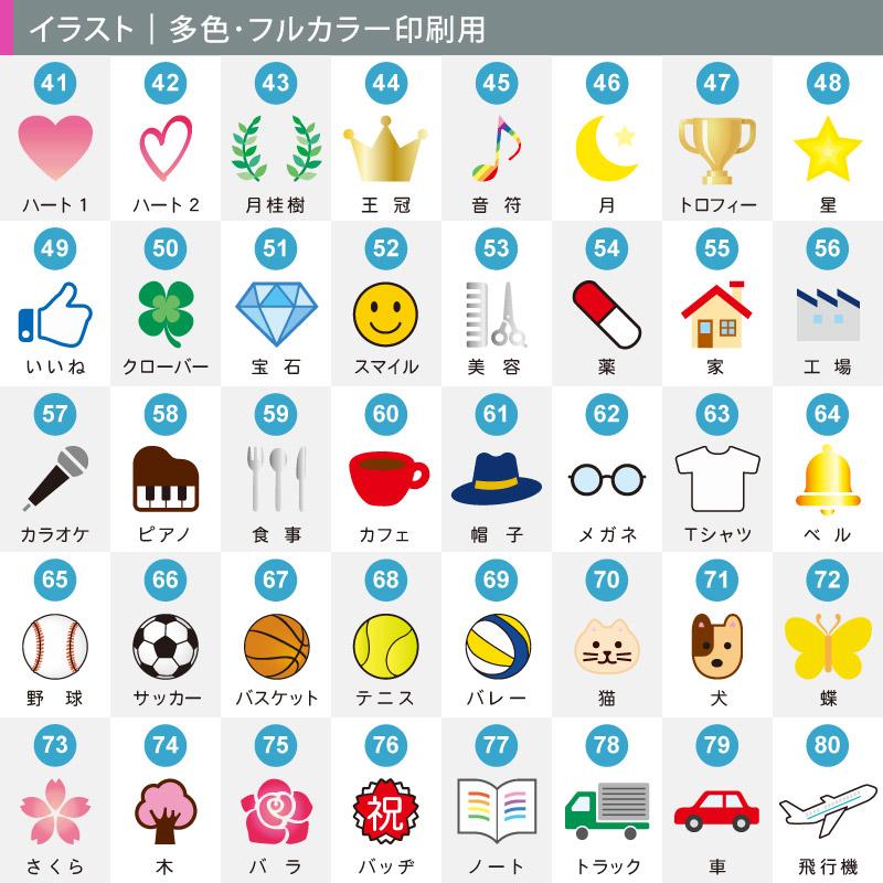 三菱ユニ ジェットストリーム 1.0 【セール&多色印刷割引】│名入れボールペン