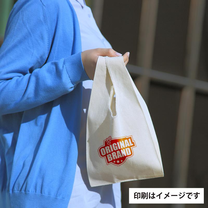 コットンマルシェバッグ (Sサイズ)[B5程度/薄手/両マチ]│名入れエコバッグ