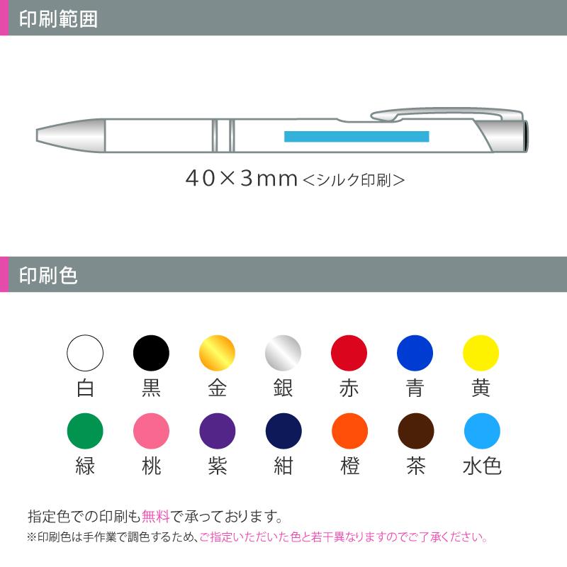 【販売終了】メタルソリッドシャープペン│名入れシャープペン